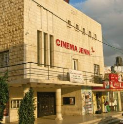 2010-cinema-jenin-small.jpg