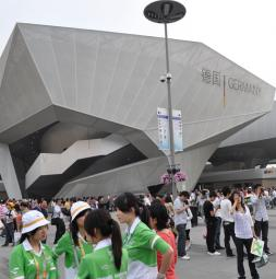 2010-worl-expo-shanghai-small.jpg